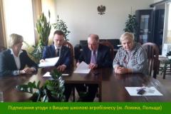 Підписання-угоди-з-Вищою-школою-агробізнесу-м.-Ломжа-Польща